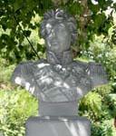 Памятник М.И.Кутузову в Анапе в ФДЦ «Смена». 2010