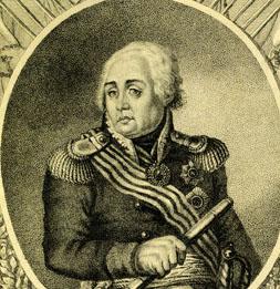 Гравюра А.Грачева по оригиналу Ф.Кинеля (фрагмент). 1813