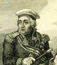 Гравюра С.Карделли по оригиналу А.Орловского (фрагмент). 1813