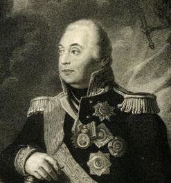 Гравюра Д.Годби по оригиналу Р.Волкова (фрагмент). 1814