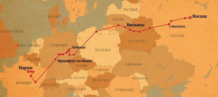 План конного похода Москва - Париж 2012 года